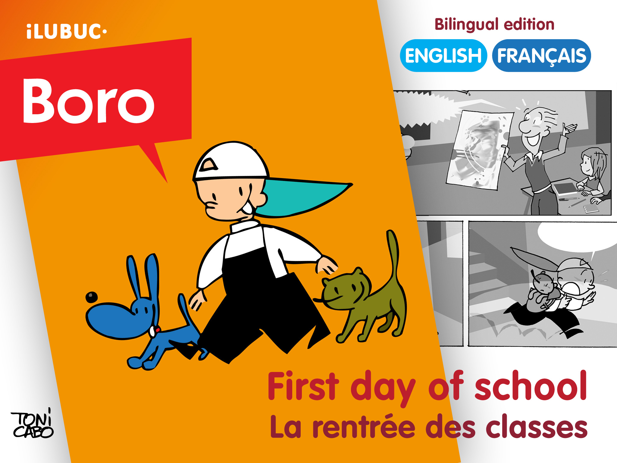 Boro - First day of school / La rentrée des classes